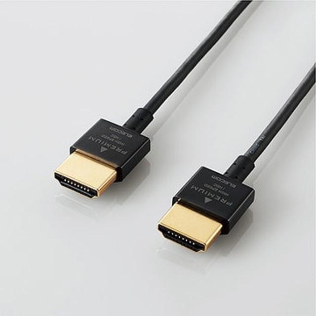 HDMIケーブル/Premium/超スリム/1.5m/ブラック DH-HDP14SS15BK