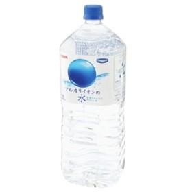 キリン アルカリイオンの水 ペット 2L x6