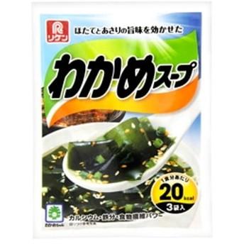 理研 わかめスープ 3袋 x10
