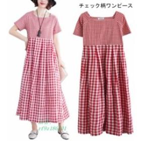 大きいサイズ ワンピース レディース ワンピ ロング丈 ゆったり スカート チェック柄 半袖ワンピース 女性用