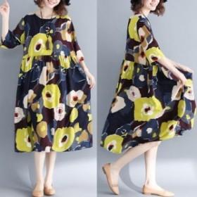レディース ワンピース お得 長袖 花柄 フレア ワンピース マキシ 大きいサイズ 大人カジュアル 30代 40代 50代 ファッション