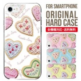 スマホケース ハード 全機種対応 iPhone XS iphonexs Max iphone XR iphone X iPhone8 iPhone7 iphone6s GalaxyS10 Galaxy S9 galaxyS8 X