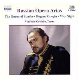 【輸入盤】Russian Opera Arias/VladimirGrishko(アーティスト)