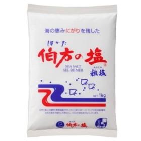 伯方の塩 1kg x10