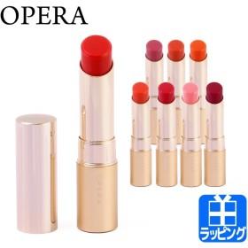 オペラ OPERA リップティント 口紅 リップ 花嫁リップ リップケアオイル ティントオイルルージュ
