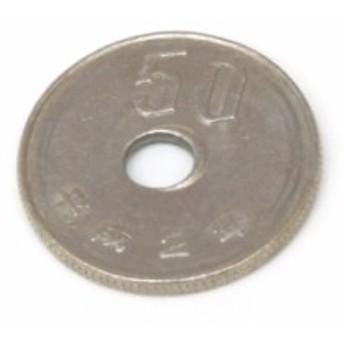 50円白銅貨 穴ズレ エラーコイン H2 【中古】(47867)