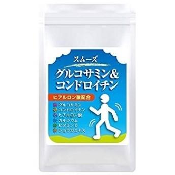 グルコサミン&コンドロイチン(ヒアルロン酸配合)サプリ (300mg×270粒)