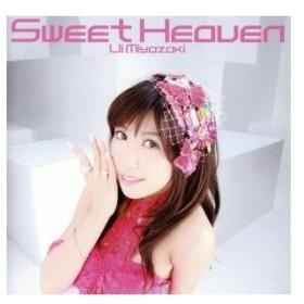 Sweet Heaven(DVD付)/宮崎羽衣