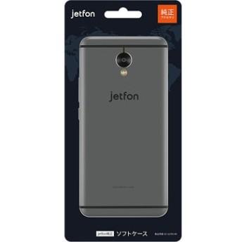 jetfon純正 ソフトケース SC-G1701-00