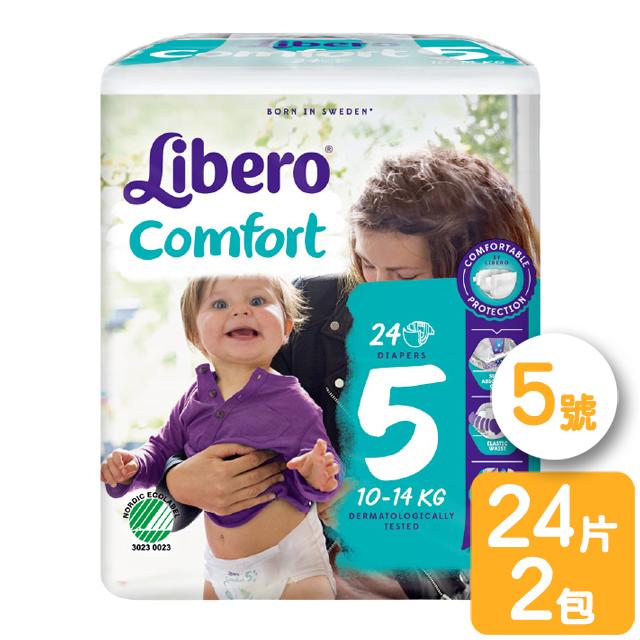 麗貝樂Libero 黏貼型紙尿褲5號L (24片/2包)