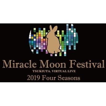 【Blu-ray】ツキウタ。 Miracle Moon Festival -TSUKIUTA. VIRTUAL LIVE 2019 Four Seasons-