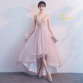 編み上げ ロングドレス 花柄 イブニングドレス 上品 フィッシュテール 刺繍 大人 披露宴 前短後長 結婚式 お呼ばれ パーティードレス 二