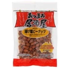 日本橋菓房 おつまみ居酒屋 揚げ塩ピーナッツ 69g x12