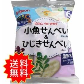 ピジョン 元気アップカルシウム 小魚せんべい&ひじきせんべい 2枚X8袋入 ピジョン 通常送料無料