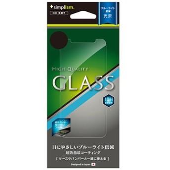 iPhone X ブルーライト低減 液晶保護強化ガラス 光沢 TR-IP178-GL-BCCC