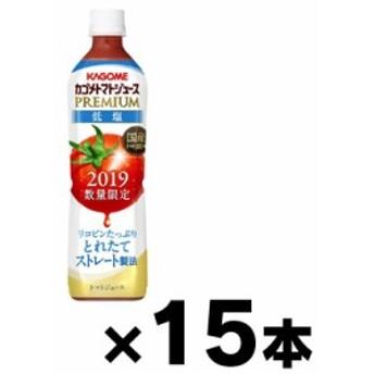 【送料無料!】 2019年産 低塩 カゴメトマトジュースプレミアム 720ml×15本 4901306139530