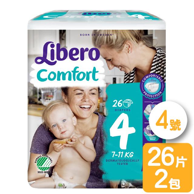 麗貝樂Libero 黏貼型紙尿褲4號M (26片/2包)