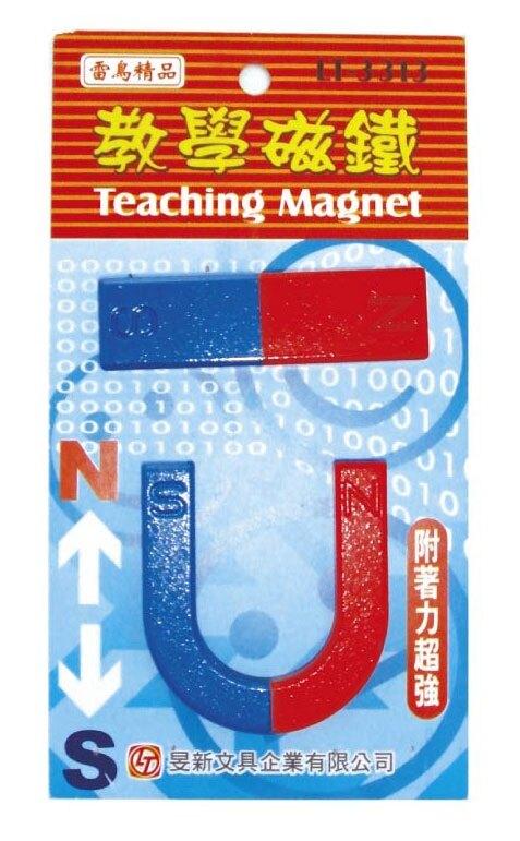 雷鳥 LT-3313 教學磁鐵