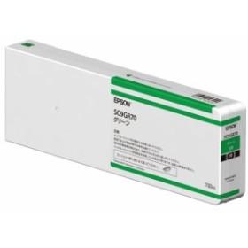 エプソン SC9GR70 純正 インクカートリッジ グリーン 700ml