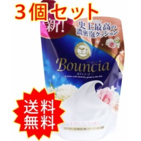 3個セット バウンシアボディソープ エアリーブーケの香り 詰替用 400mL 牛乳石鹸共進社 まとめ買い 通常送料無料