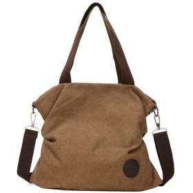 Weimay、バックパック、ソリッドウォッシュキャンバスショルダーバッグメッセンジャーバッグ、大容量ショルダーバッグ、ブラウン