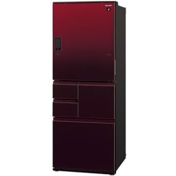 どっちもドア 5ドア冷蔵庫(551L) グラデーションレッド【大型商品(設置工事可)】 SJ-WX55E-R