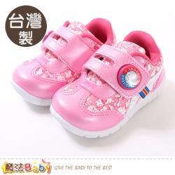 魔法Baby 女童鞋 台灣製史努比授權正版閃燈運動鞋~sa95113