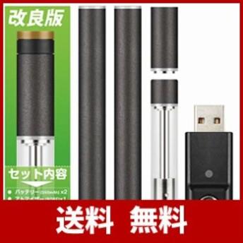 MEET プルームテック互換 バッテリー 大容量 350mAh アトマイザー カプセル装着可 電子タバコ スターターキット