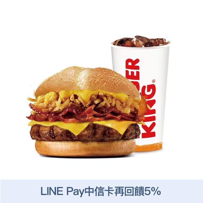 使用說明 ●本券可於全台限定漢堡王門市使用,可用部分門市請參考:https://www.edenred.com.tw/index.php/redeemed-store/burgerking/ 兌換前請