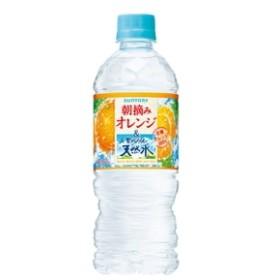 サントリー 朝摘みオレンジ&天然水 冷凍兼用 ペット 540ml x24