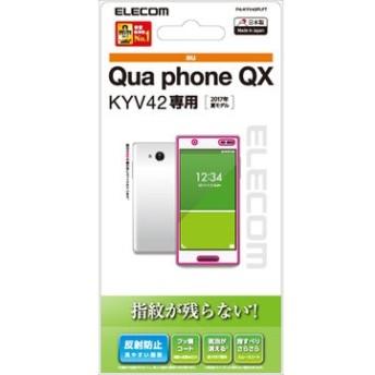 Qua phone QX用フィルム/防指紋/反射防止 PA-KYV42FLFT
