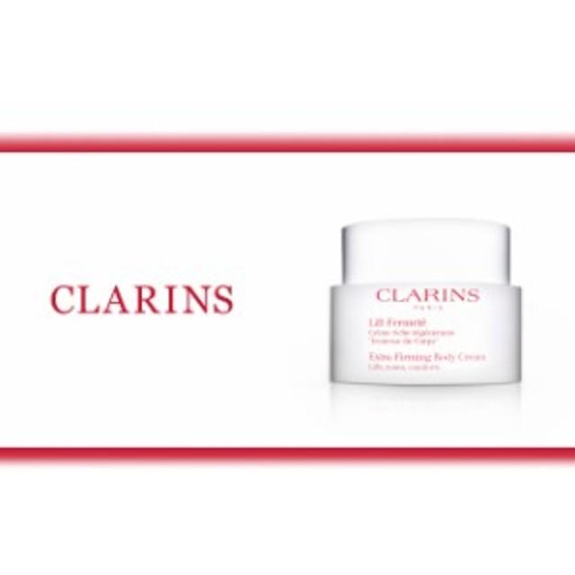CLARINS クラランス エクストラファーミングボディクリームN  200mL ボディケア スリミング 引き締め ひきしめ ハリ はり 弾力