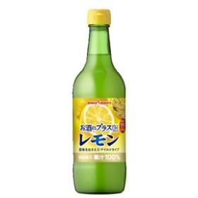 ポッカサッポロ お酒にプラス レモン 瓶 540ml x12