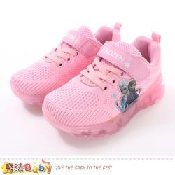 魔法Baby 女童鞋 迪士尼冰雪奇緣正版閃燈運動鞋 sa94463