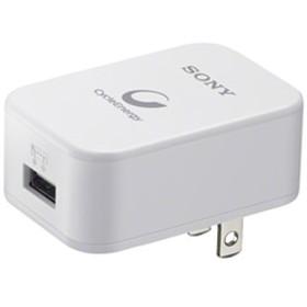 USB出力機能付きACアダプターセット ホワイト CP-AD2