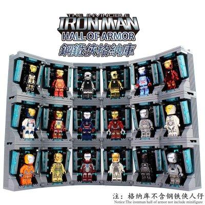 現貨 高積木 鋼鐵人格納庫Y2 鋼鐵人收納格 史塔克 馬克46 MK50 可連結展示全套積木人偶 相容樂高LEGO 樂拼