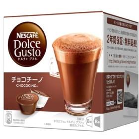 ●ドルチェグスト 専用カプセル チョコチーノ 8杯分 CCN16001