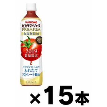【送料無料!】 2019年産 食塩無添加 カゴメ トマトジュース プレミアム 720ml×15本 4901306139523