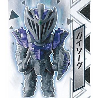 騎士竜戦隊 リュウソウジャー リミックス ヒーローズ 02 5:ガイソーグ バンダイ ガチャポン ガチャガチャ ガシャポン