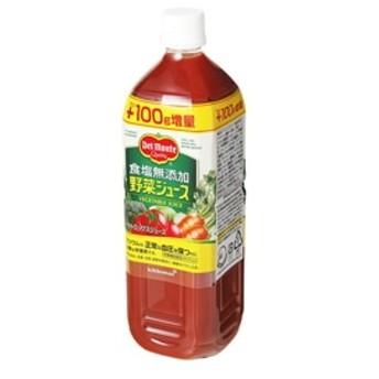 食塩無添加 野菜ジュース 900g x12