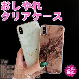 iPhone XS XR 8 ケース 大理石柄 スタンド iPhoneXS iPhoneXS iPhone8 7 6 6S プラス plus マーブル グリップトック Griptok 携帯ケース