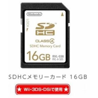 任天堂 Nintendo SDHCメモリーカード 16GB RVL-A-SD5 【Wii/DS対応】