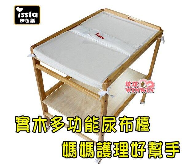 實木多功能尿布檯 A-33 優質實木製造,貼心設計,收納更加方便