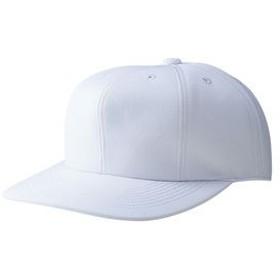 ザナックス BC-33 01 S 八方型ニット練習 キャップ(ホワイト・サイズ:S 目安:53cm~54cm)xanax 野球 帽子[BC3301S]【返品種別A】
