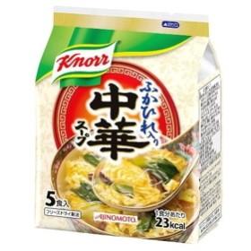 クノール 中華スープ フリーズドライタイプ 5食袋 30g x10