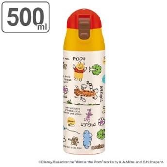 調乳用ボトル くまのプーさん スケッチ ステンレス製 500ml ロック付き キャラクター ( 調乳 水筒 ポット 保温 保冷 プーさん ステンレ
