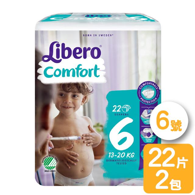 麗貝樂Libero 黏貼型紙尿褲6號XL (22片/2包)