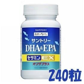サントリー サプリメント DHA & EPA+セサミンEX オリザプラス 240粒(約60日分)ゴマ+玄米+大豆エキスで健康に!