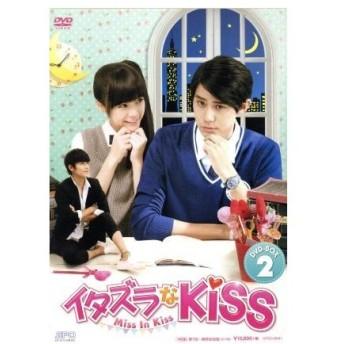 イタズラなKiss〜Miss In Kiss DVD−BOX2/ディノ・リー,ウー・シンティ,アダム・ゴン,多田かおる(原作)
