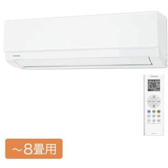 ルームエアコン おもに8畳用【大型商品(設置工事可)】 RAS-2519T-W